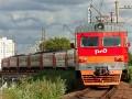 Экспрессов до Ленинградского вокзала не будет