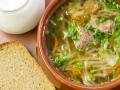 Суета и томление супа