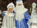 В Зеленоград прибыли Дед Мороз и Снегурочка