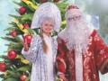 Управа Крюково приглашает на новогоднее представление «Приключение козлят»