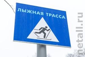 Зима–2016: катки и лыжные трассы в Зеленограде