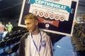 Зеленоградец получил грант в 300 тысяч рублей на сайт о волонтерстве