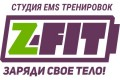 Студия Персональных ЭМС-тренировок Z-Fit по случаю своего открытия дарит скидки