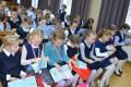 Зеленоградские школьники приняли участие во всероссийской акции «Твоя пятерка безопасности»
