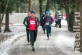 Регистрация на «Бим-марафон» продлится до 21 ноября