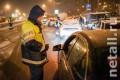 На Солнечной аллее автоинспекторы поймали водителя с марихуаной