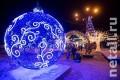 Куда пойти в новогодние каникулы в Зеленограде