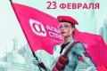 Праздничная акция от группы «АльфаСтрахование» «Защити любимого всего за 7 662 рубля»