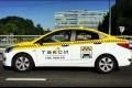 Компания «Такси 24» запускает многоканальный номер