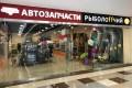 Открылись новые магазины в ТЦ «Столица» в 23-м микрорайоне